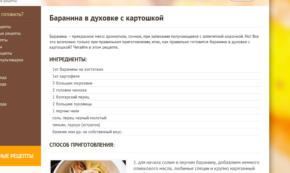 Шаблон CookDays (Test-Templates)